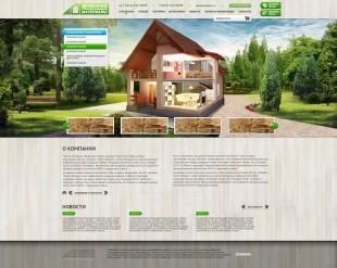 Сайт древесных материалов