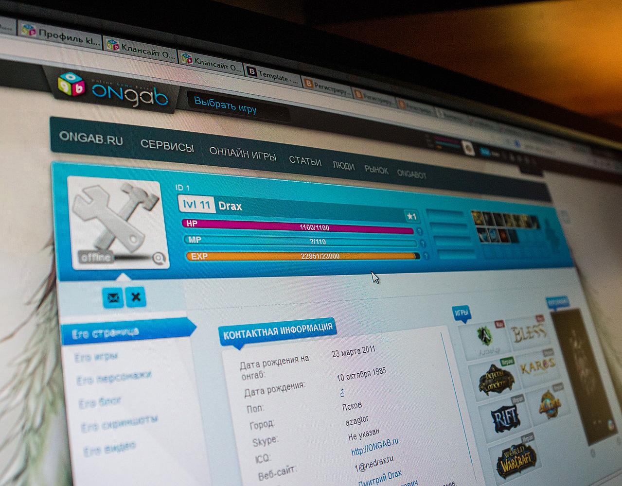 ONGAB.ru — игровая социальная сеть, базы данных по MMORPG играм, лучшие онлайн игры