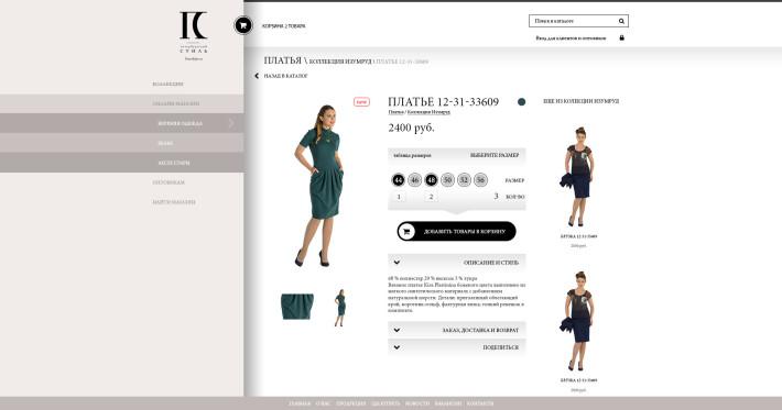 Мила Интернет Магазин Женской Одежды С Доставкой