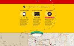 Дизайн и адаптивная верстка сайта Фрикаделькин