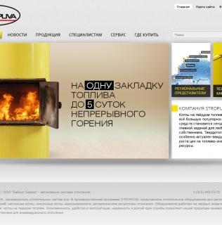Сайт STROPUVA