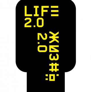 Идеи жизни